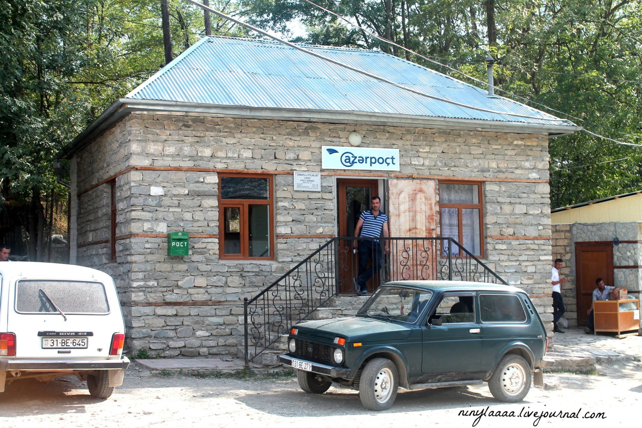 Post office and the Russian automobile plant